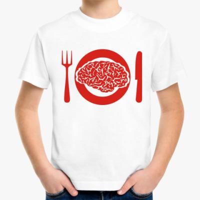 Детская футболка Мозги на обед
