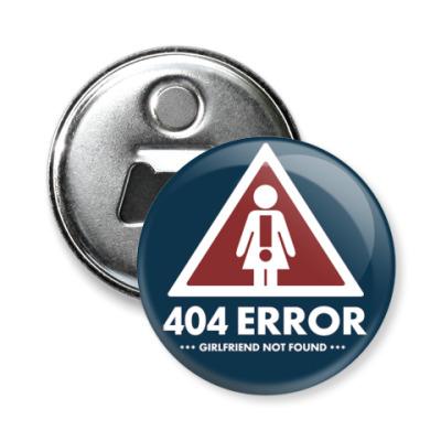 Магнит-открывашка  58 мм 404 ошибка