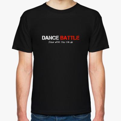 Футболка Dance Battle