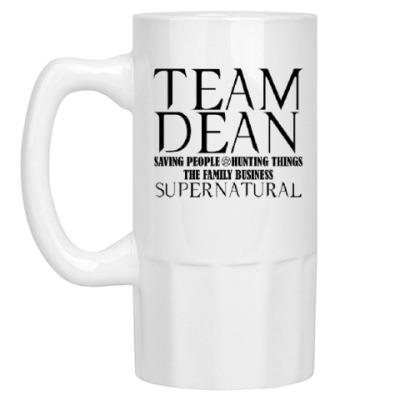 Пивная кружка Team Dean