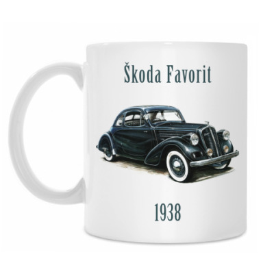 Кружка Skoda Favorit