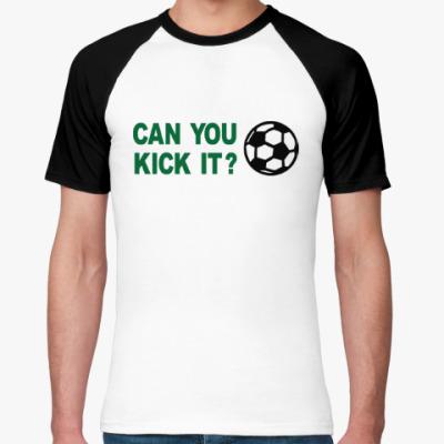 Футболка реглан Хочешь ударить?