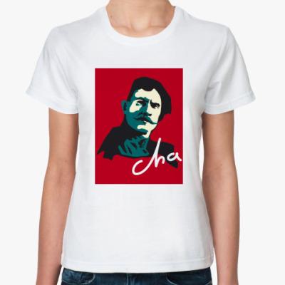 Классическая футболка Ча