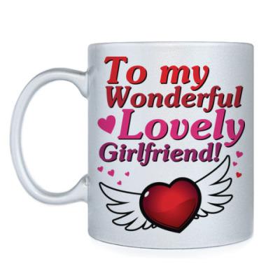 Кружка Для моей девушки
