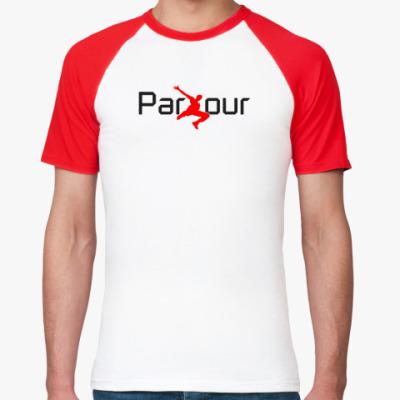 Футболка реглан Parkour