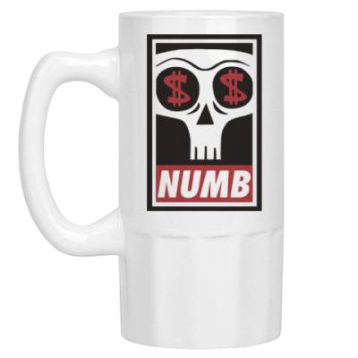 Пивная кружка Numb
