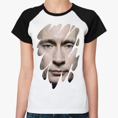 Женская футболка реглан Лик Путина