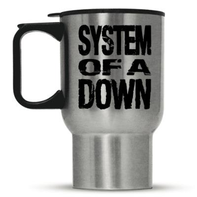 Кружка-термос System of a down