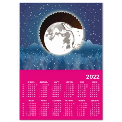 Календарь Лунный Баран