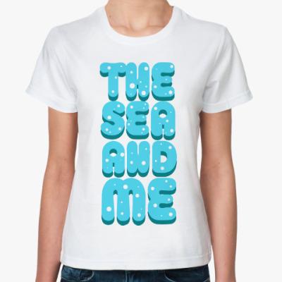 Классическая футболка Море и Я