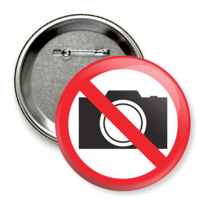 Значок 75мм No Photography