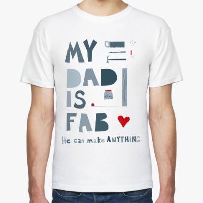 Футболка Мой папа умеет все!