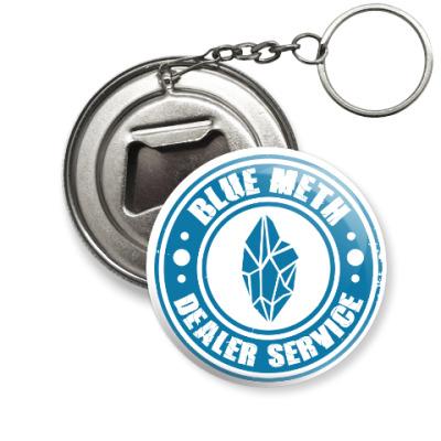 Брелок-открывашка Blue Meth Dealer
