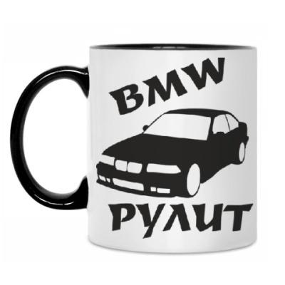 Кружка  BMW рулит