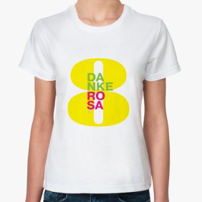 Классическая футболка DankeRosa