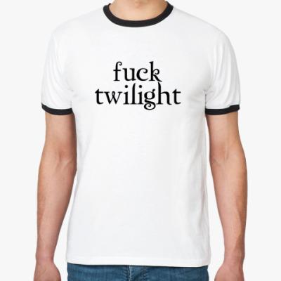 Футболка Ringer-T fuck twilight