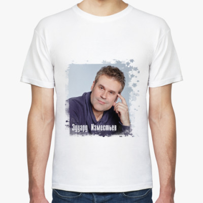 Футболка Мужская футболка Stedman (белая)