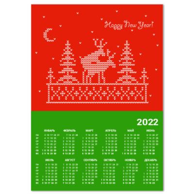 Календарь олени