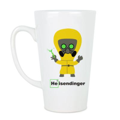 Чашка Латте Heisendinger