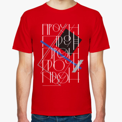 Футболка Мужская футболка Красный Проун