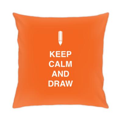 Подушка Keep calm and draw