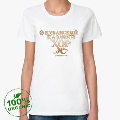 Женская футболка из органик-хлопка Кубанский Казачий Хор