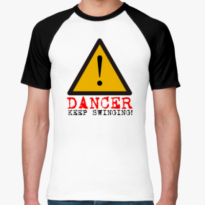 Футболка реглан DANCER_MAN