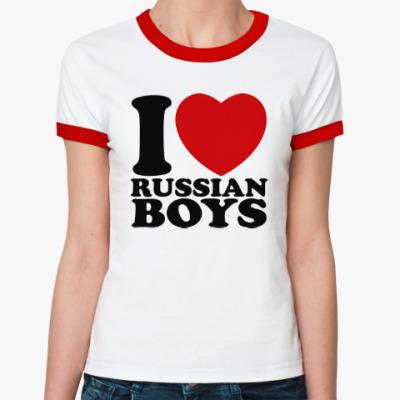 Женская футболка Ringer-T Люблю русских парней