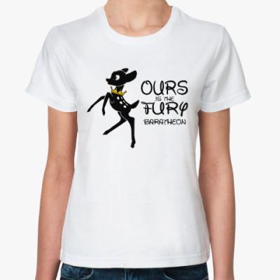 Классическая футболка Нам ярость (Игра Престолов)