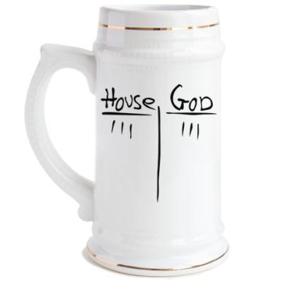 Пивная кружка House vs God