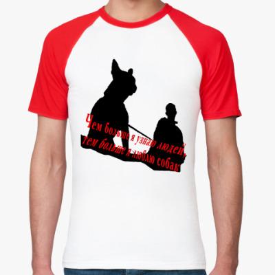 Футболка реглан любовь к собакам