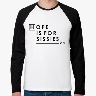 Футболка реглан с длинным рукавом Hope is for sissies