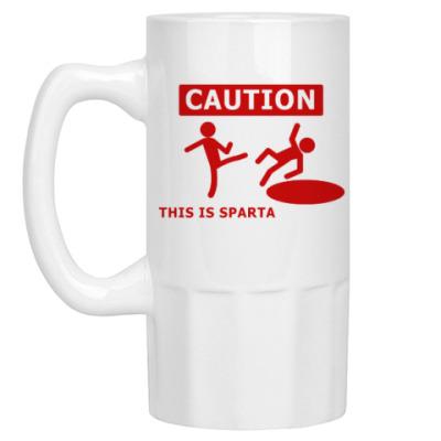 Пивная кружка Caution: this is Sparta