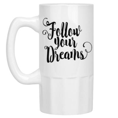 Пивная кружка Follow your dreams