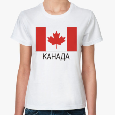 Классическая футболка флаг Канады