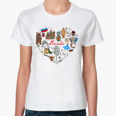Классическая футболка Россия (Russia)