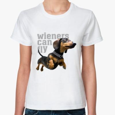 Классическая футболка Wiener Can Fly