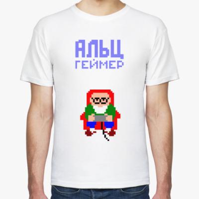 Футболка Альц-геймер