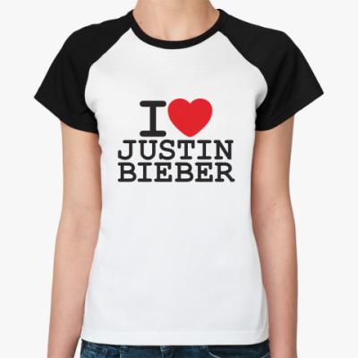 Женская футболка реглан Ай лав Джастин Бибер