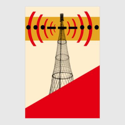 Постер Save Shukhov Tower! Part 4