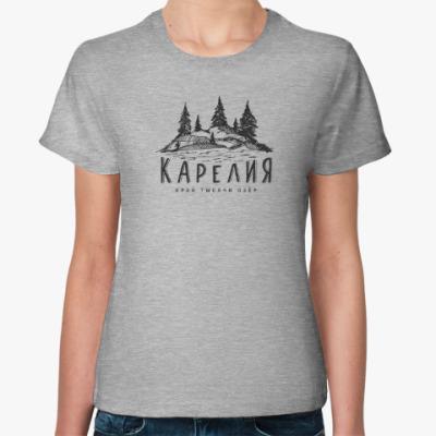 Женская футболка Карелия