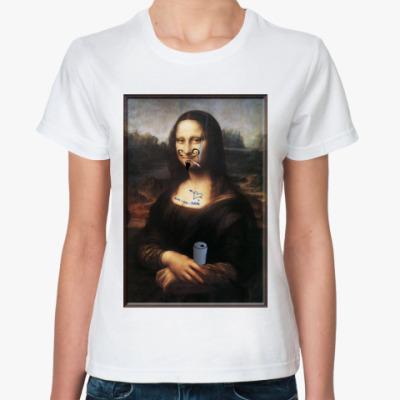 Классическая футболка Испорченная Мона Лиза