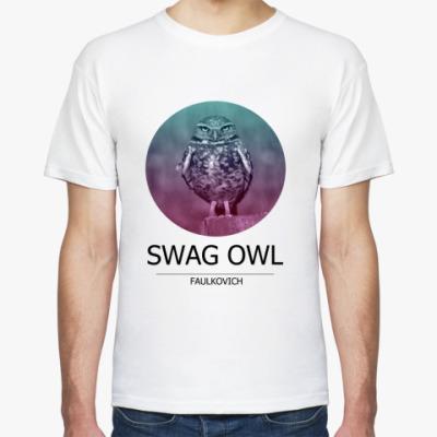Футболка SWAG OWL