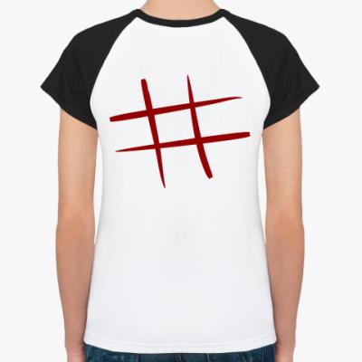 Женская футболка реглан для игры в крестики нолики