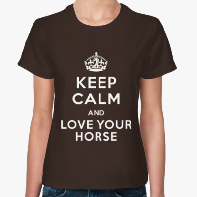 Женская футболка I love horses! Люблю лошадей!