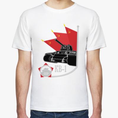 Футболка Легендарный КВ-1