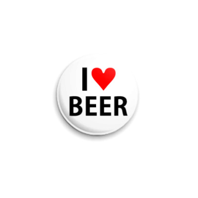 Значок 25мм I ♥ beer [1]