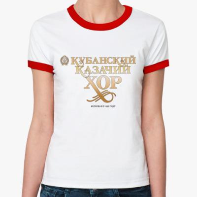 Женская футболка Ringer-T Кубанский Казачий Хор