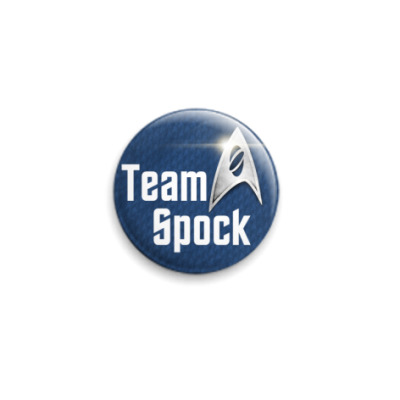 Значок 25мм Team Spock (STR31)