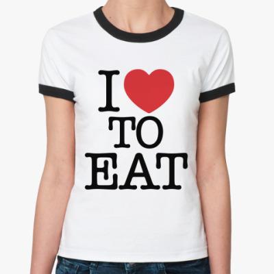 Женская футболка Ringer-T я Люблю есть